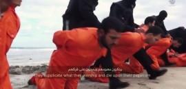 مذبحة داعشية أخرى