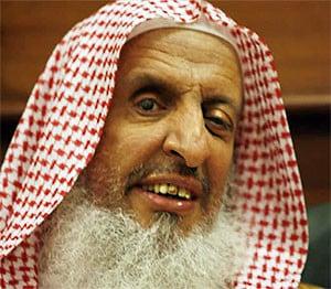 مفتي السعودية