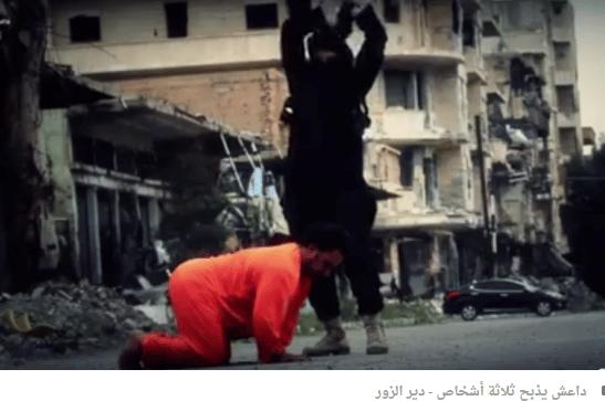 داعش ذبح