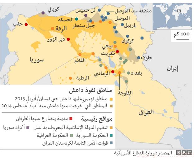 داعش حتى نيسان 2015