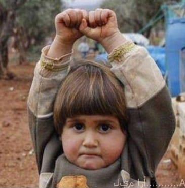 """صورة لطفلة سورية """"تستسلم"""" لكاميرا اعتقدتها """"مسدس"""""""