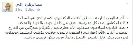 المالكي،  عبد الزهرة زكي.bmp
