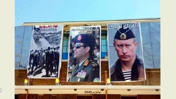 بوتين، السيسي، صور بوتين في مصر 589x332.bmp