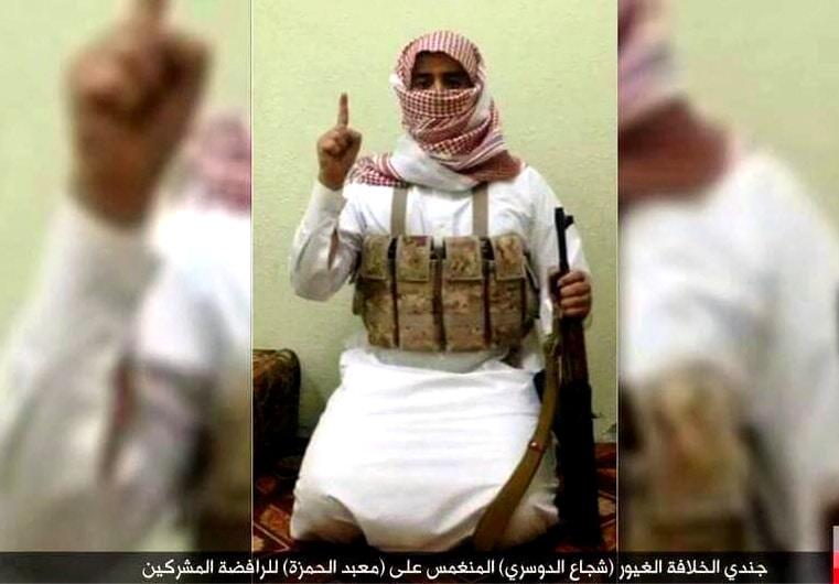 شجاع الدوسري، انتحاري سيهات، ولاية البحرين، 761x530.bmp