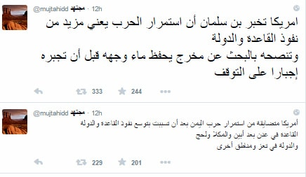 مجتهد، اليمن 436x253.bmp