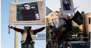 تظاهرة إدلب المعلم الفرنسي