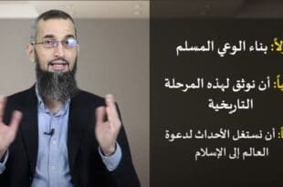 منصور الناصر القنيبي